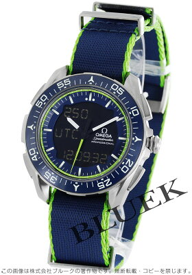 オメガ OMEGA 腕時計 スピードマスター スカイウォーカー メンズ 318.92.45.79.03.001