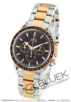 オメガ OMEGA 腕時計 スピードマスター ブロードアロー メンズ 321.90.42.50.13.001