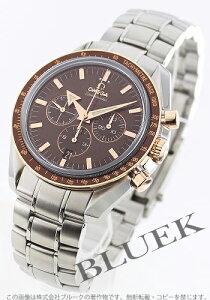 オメガ OMEGA 腕時計 スピードマスター ブロードアロー メンズ 321.90.42.50.13.002