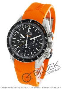 オメガ OMEGA 腕時計 スピードマスター HB-SIA GMT メンズ 321.92.44.52.01.003