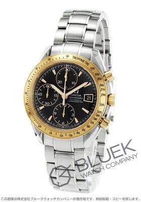 オメガ スピードマスター デイデイト クロノグラフ 腕時計 メンズ OMEGA 323.21.40.40.01.001