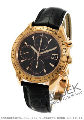 オメガ スピードマスター クロノグラフ RG金無垢 アリゲーターレザー 腕時計 メンズ OMEGA 323.53.40.40.01.001