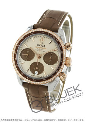 オメガ スピードマスター 38 クロノグラフ ダイヤ アリゲーターレザー 腕時計 ユニセックス OMEGA 324.28.38.50.02.002