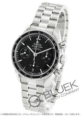 オメガ スピードマスター 38 クロノグラフ 腕時計 ユニセックス OMEGA 324.30.38.50.01.001