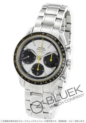 オメガ OMEGA 腕時計 スピードマスター レーシング メンズ 326.30.40.50.04.001