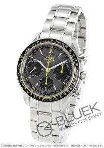 オメガ OMEGA 腕時計 スピードマスター レーシング メンズ 326.30.40.50.06.001
