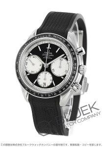 オメガ OMEGA 腕時計 スピードマスター レーシング メンズ 326.32.40.50.01.002