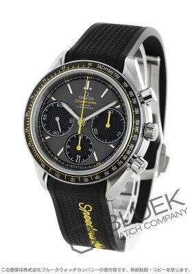 オメガ OMEGA 腕時計 スピードマスター レーシング メンズ 326.32.40.50.06.001