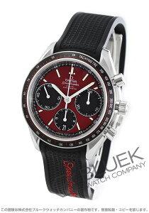 オメガ OMEGA 腕時計 スピードマスター レーシング メンズ 326.32.40.50.11.001