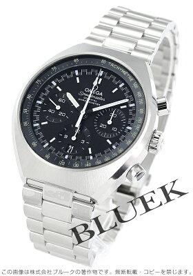 オメガ OMEGA 腕時計 スピードマスター マークII メンズ 327.10.43.50.01.001