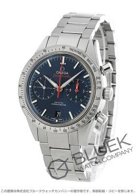 オメガ スピードマスター 57 クロノグラフ 腕時計 メンズ OMEGA 331.10.42.51.03.001