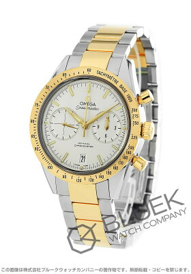 オメガ スピードマスター 57 クロノグラフ 腕時計 メンズ OMEGA 331.20.42.51.02.001