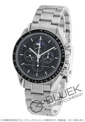 オメガ スピードマスター ムーンウォッチ プロフェッショナル プロフェッショナル クロノグラフ ムーンフェイズ 腕時計 メンズ OMEGA 3576.50