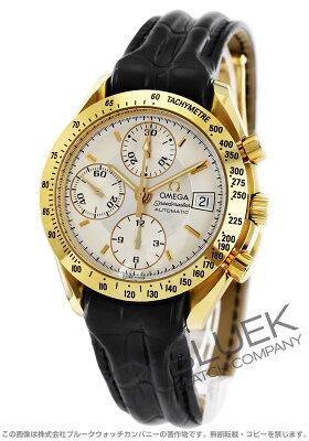 オメガ スピードマスター クロノグラフ YG金無垢 アリゲーターレザー 腕時計 メンズ OMEGA 3613.30.31