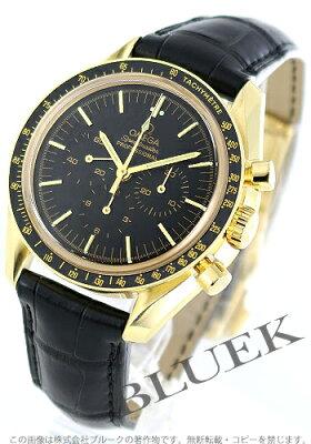 オメガ OMEGA 腕時計 スピードマスター ムーンウォッチ プロフェッショナル YG金無垢 アリゲーターレザー メンズ 3695.50.31