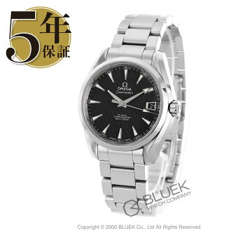 OMEGA Seamaster Aqua Terra Co-Axial Chronometer 231.10.39.21.01.001