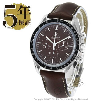 OMEGA SpeedMaster Moonwatch Professional 42 mm 311.32.42.30.13.001