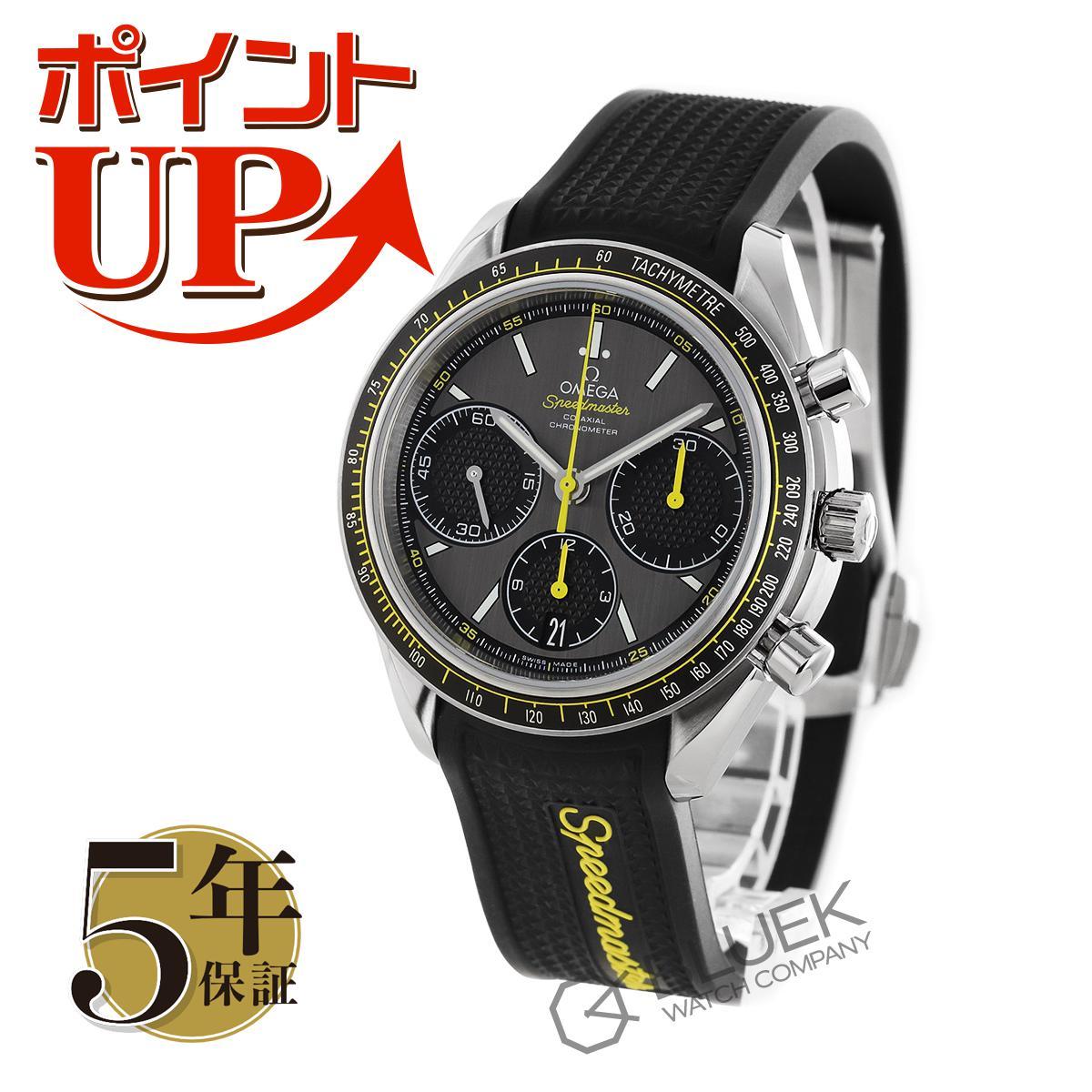 腕時計, メンズ腕時計 10 326.32.40.50.06.0015