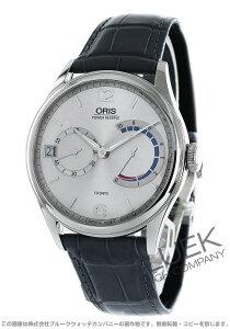 オリス ORIS 腕時計 アートリエ キャリバー111 アリゲーターレザー メンズ 111 7700 4061D