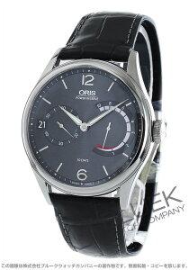 オリス ORIS 腕時計 アートリエ キャリバー111 アリゲーターレザー メンズ 111 7700 4063D