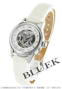 オリス ORIS 腕時計 アートリエ スケルトン ダイヤ レディース 560 7687 4019D