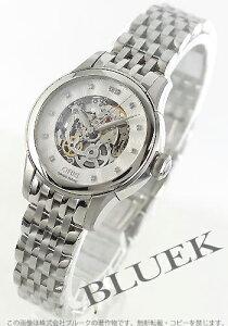 オリス ORIS 腕時計 アートリエ ダイヤ レディース 560 7687 4019M