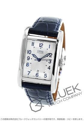 オリス レクタンギュラー デイト 腕時計 レディース ORIS 561 7692 4031D
