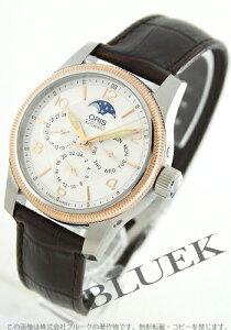 オリス ORIS 腕時計 ビッグクラウン メンズ 582 7627 4361D