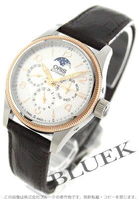 オリス ビッグクラウン ムーンフェイズ 腕時計 メンズ ORIS 582 7678 4361D