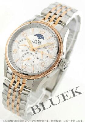 オリス ORIS 腕時計 ビッグクラウン メンズ 582 7678 4361M
