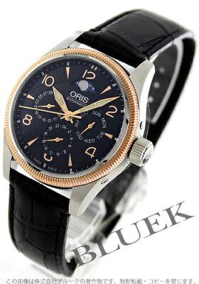 オリス ビッグクラウン ムーンフェイズ 腕時計 メンズ ORIS 582 7678 4364D