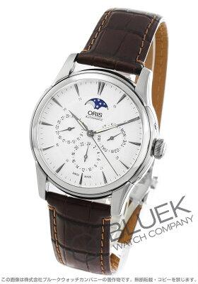 オリス ORIS 腕時計 アートリエ コンプリケーション メンズ 582 7689 4051D