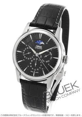 オリス ORIS 腕時計 アートリエ コンプリケーション メンズ 582 7689 4054D