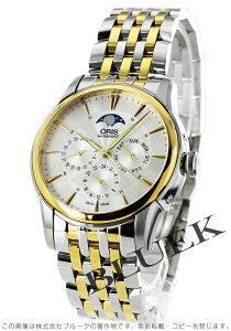 オリス ORIS 腕時計 アートリエ コンプリケーション メンズ 582 7689 4351M