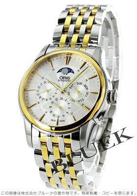 オリス アートリエ コンプリケーション ムーンフェイズ 腕時計 メンズ ORIS 582 7689 4351M