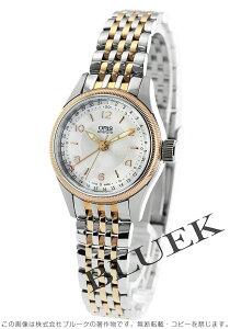 オリス ORIS 腕時計 ビッグクラウン レディース 594 7680 4331M