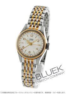 オリス ORIS 腕時計 ビッグクラウン レディース 594 7695 4361M