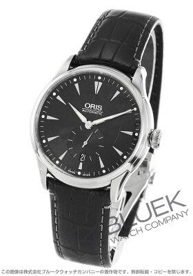 オリス ORIS 腕時計 アートリエ スモールセコンド デイト メンズ 623 7582 4074D