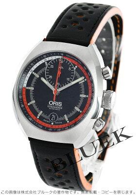 オリス クロノリス クロノグラフ 替えベルト付き 腕時計 メンズ ORIS 672 7564 4154