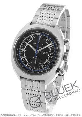 オリス ORIS 腕時計 クロノリス ウィリアムズ 40thアニバーサリー 世界限定1000本 替えベルト付き メンズ 673 7739 4084M
