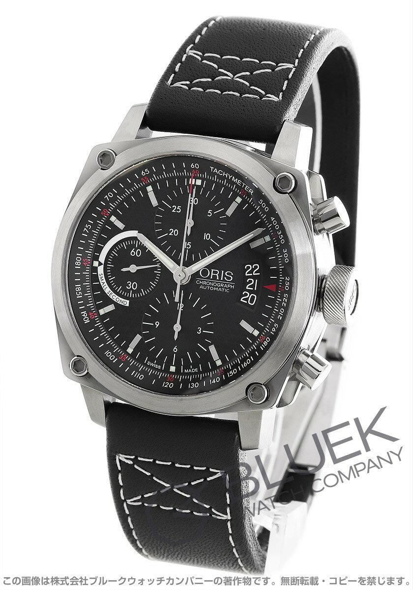 腕時計, メンズ腕時計  BC4 674 7616 4154D