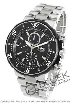 オリス ORIS 腕時計 プロダイバー 1000m防水 替えベルト付き メンズ 674 7630 7154M
