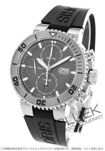 オリス ORIS 腕時計 アクイス チタン 500m防水 メンズ 674 7655 7253R