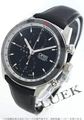 オリス アーティックス クロノグラフ 腕時計 メンズ ORIS 674 7661 4154D
