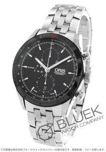 オリス ORIS 腕時計 アーティックス GT メンズ 674 7661 4434M