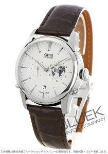 オリス ORIS 腕時計 アートリエ メンズ 690 7690 4081D
