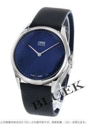 オリス ORIS 腕時計 アートリエ メンズ 732 7712 4085D