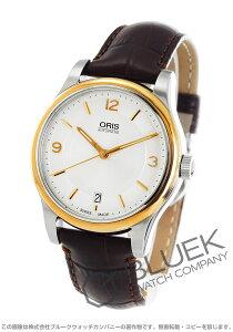 オリス ORIS 腕時計 クラシック メンズ 733 7578 4331F