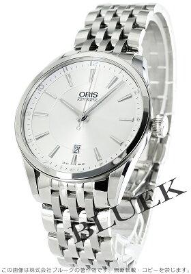 オリス ORIS 腕時計 アーティックス デイト メンズ 733 7642 4031M