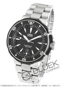 オリス ORIS 腕時計 プロダイバー デイト 1000m防水 メンズ 733 7646 7154M